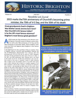 Fall 2015 issue